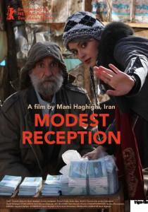 modest reception Affiche