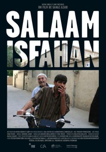 Salaam Isfahan Affiche2