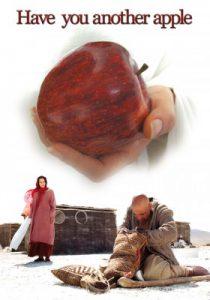 As tu une autre pomme