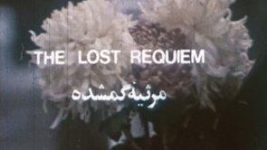 lost requiem